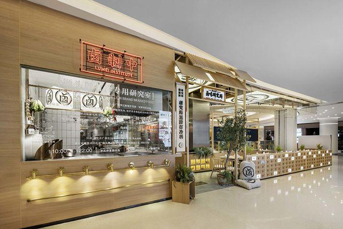 休闲餐厅装修风格都有哪些?